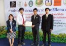 นักศึกษาสาขาวิชาวิทยาการคอมพิวเตอร์ ได้รับรางวัลยอดเยี่ยมในการนำเสนอภาคโปสเตอร์